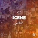 بودكاست ال Scene العظيم
