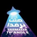 مثلث بَرمَدا Barmada Triangle