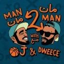 Man 2 Man | مان 2 مان