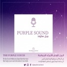 Purple Sound