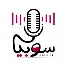 بودكاست سوبيا