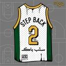 Step Back | ستب باك