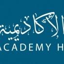 دار الأكاديمية