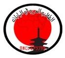 الطلاب العرب في اليابان