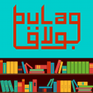 BULAQ