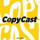 كوبي كاست – CopyCast