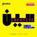 Creative Scene | كرييتف سين