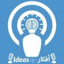 Ideas Podcast – أفكار بودكاست