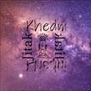 جيتك Khedni