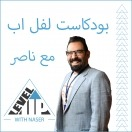 Level Up! with Naser