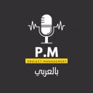 P.M بالعربي