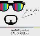 Saudi Geeks
