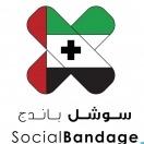 Socialbandage