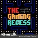 The Gaming Recess